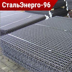 Сетка рифленая ГОСТ 3306-88